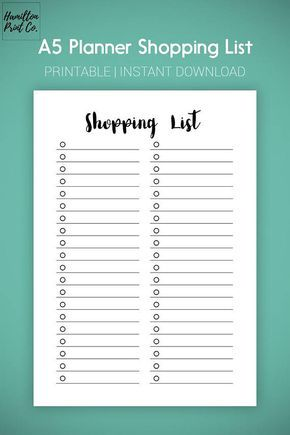 Printable Shopping List Printable Grocery List Grocery List