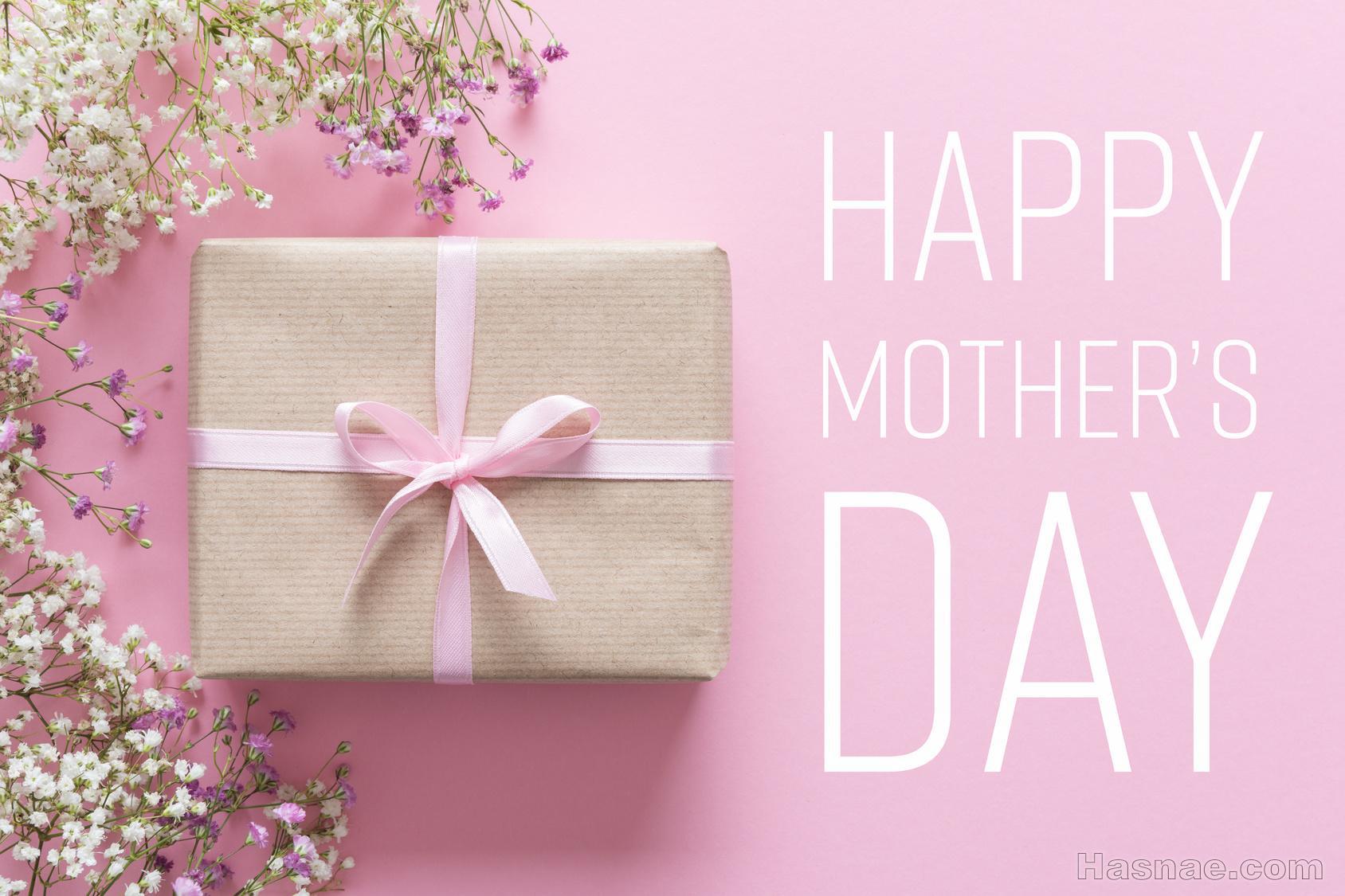 أفكار هدايا عيد الأم حسناء Mothers Day Happy Mother S Day Mother Day Gifts