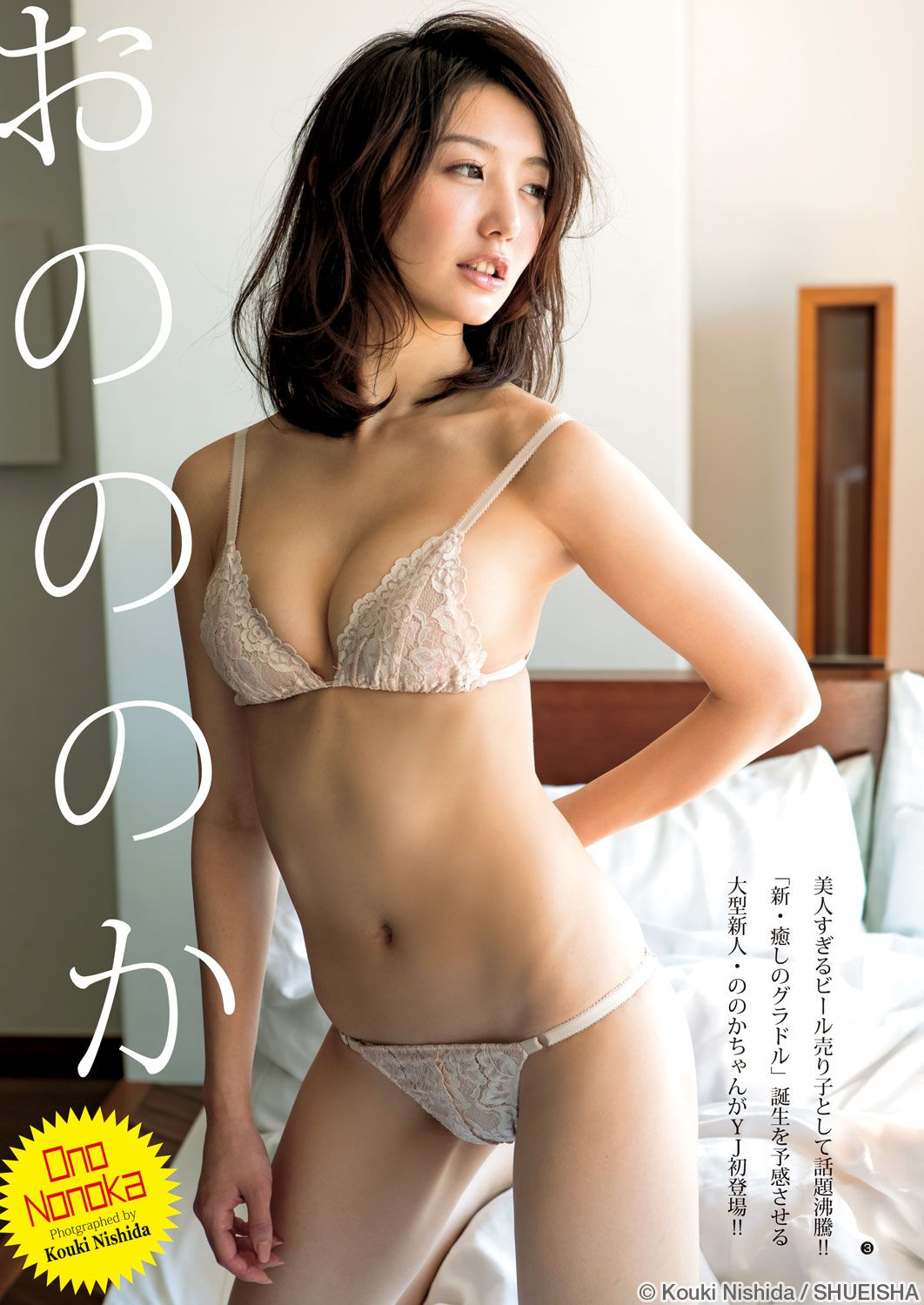 Opinion you cute japanese girls lingerie phrase... super