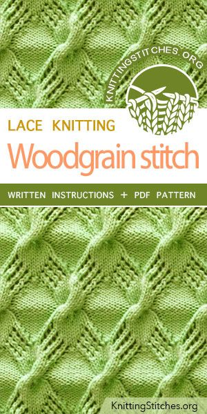 Woodgrain Knitting Techniques And Stitch Library Pinterest