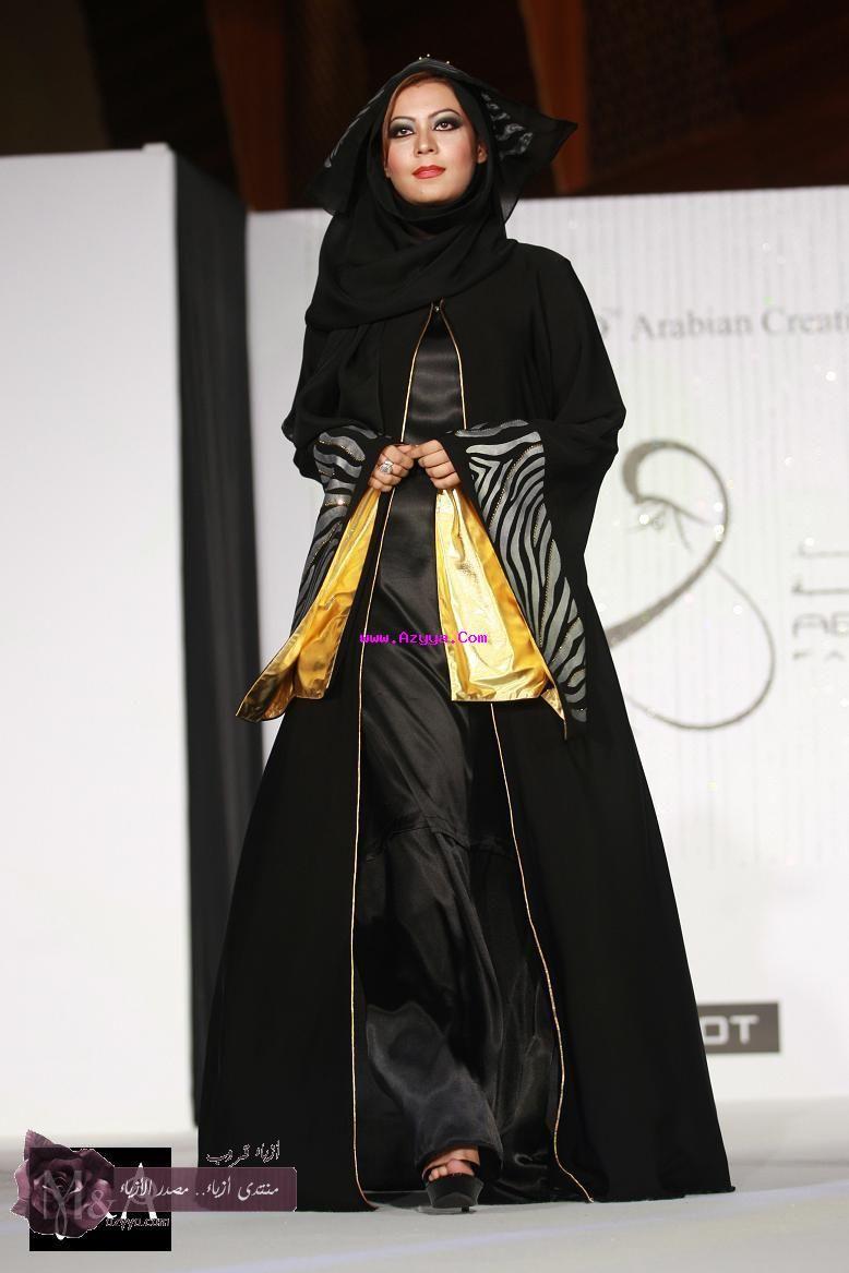 c10198894 اروع واجمل عبايات خليجية | fashion shopping mall in 2019 | Abaya ...
