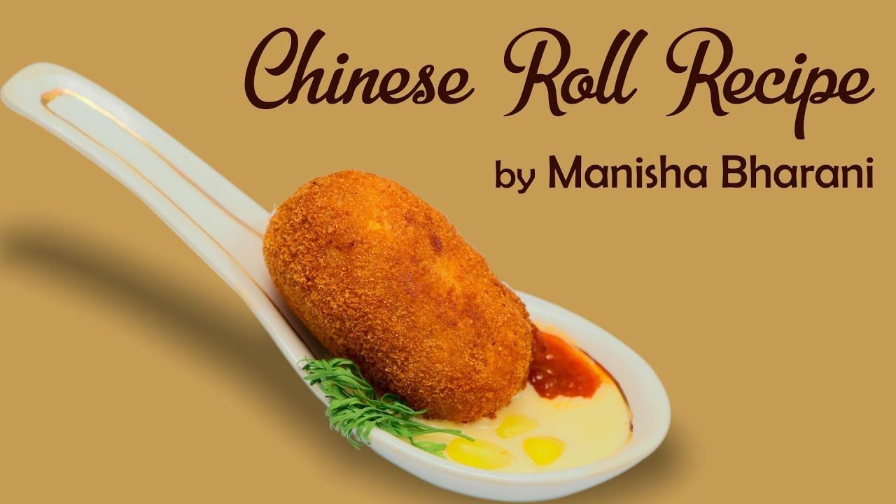 Chinese roll recipe quick easy chinese starter fast food snacks chinese roll recipe quick easy chinese starter fast food snacks recipe in hindi forumfinder Gallery