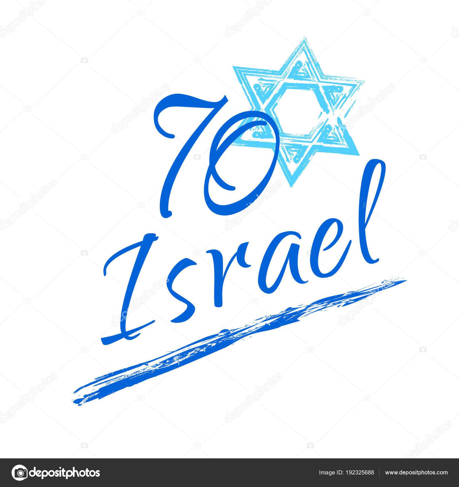 Download - Israel Anniversary Independence Day 2018 Calligraphy Text Festive Greeting Poster — Stock Illustration