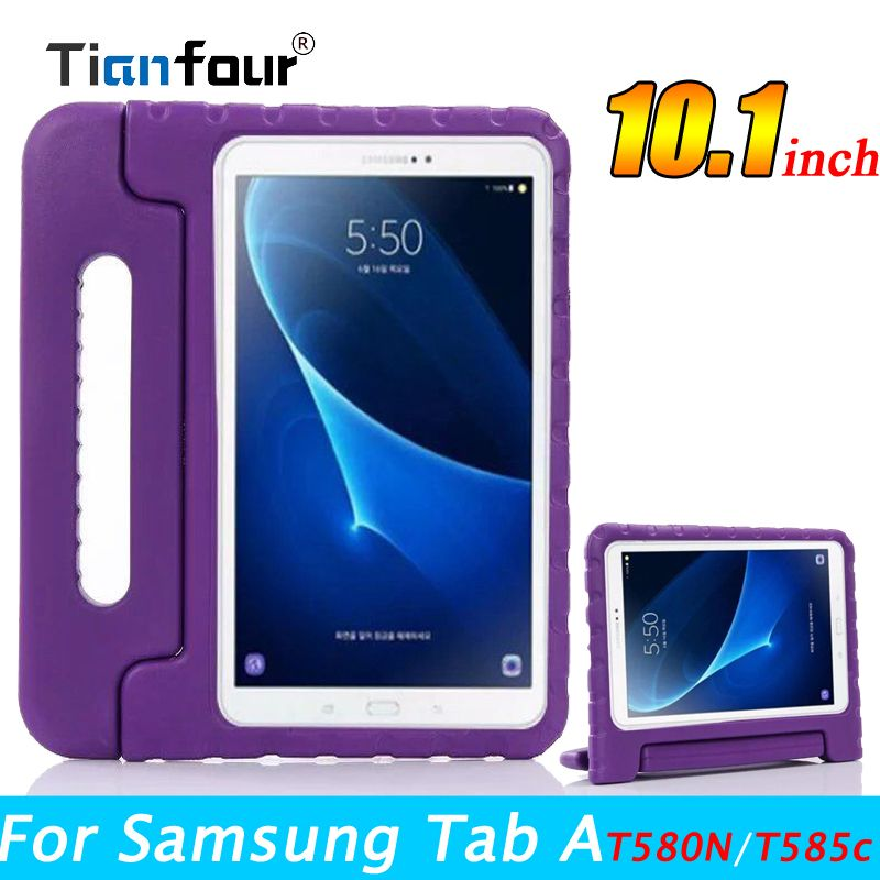 Kids Shock Proof Silicone Tablet Case Cover For Samsung Galaxy Tab