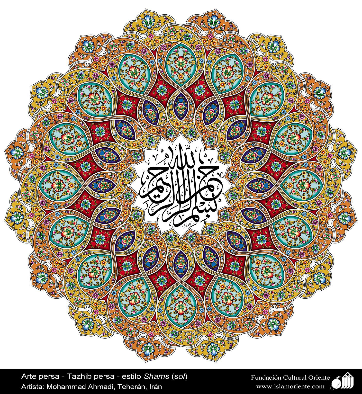 Arte islámico – Tazhib persa – estilo Shams (sol) | Galería de Arte ...