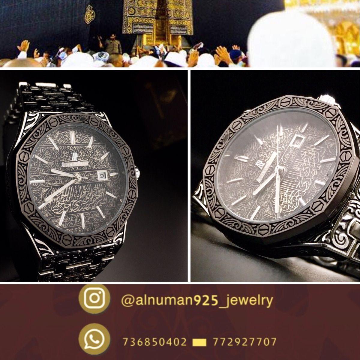 ساعة رجالي ادمير باجية كوبي صنعاء ساعات ماركة Facebook Sign Up Rolex Watches