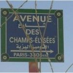 Zaatari, refuge in Jordan for 140.000 homes Syrian people - The main road in the camp is called Champs Elysees