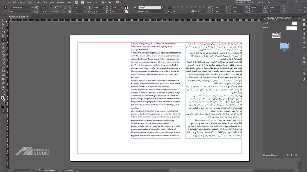 Nasser Al Msoud On Twitter أسرع طريقة لتكرار تنسيق النصوص في برنامج أدوبي إنديزاين مع بعض التلميحات حول اضافة نصوص مؤقتة لمشاهدة كامل الدرس على الرابط التا