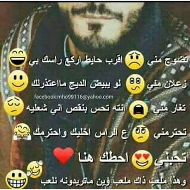 8e74303e6 Ronahi.Harki هذه انا | أقوال وحكم ،كلمات وعبارات | Arabic jokes ...