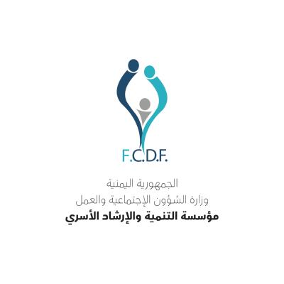 شعار مؤسسة الارشاد والتنمية الأسري Logo Icon Svg شعار مؤسسة الارشاد والتنمية الأسري Logo Icons Ioi Arabic Calligraphy