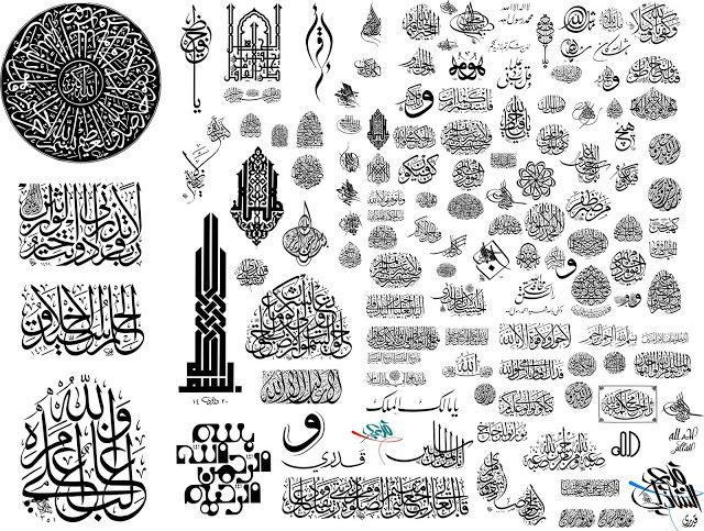 Aksara Fana Kehidupan Free Vector Islamic Calligraphy