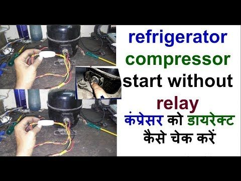 how to check refrigerator compressor in hindi refrigerator repair kaise  kare - youtube