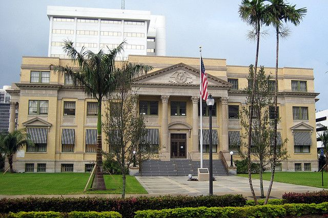 West Palm Beach County Courthouse As I Remember It Growing Up