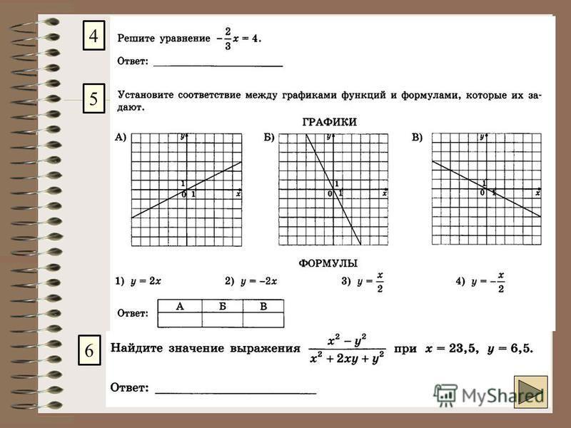Схема по задачи математике 1 в класс школа номер 105 ростов на дану м.и моро рабочий тетрадь