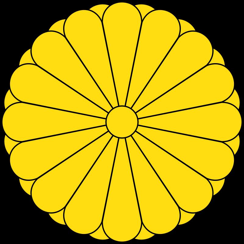 Japan Imperial Seal of Japan