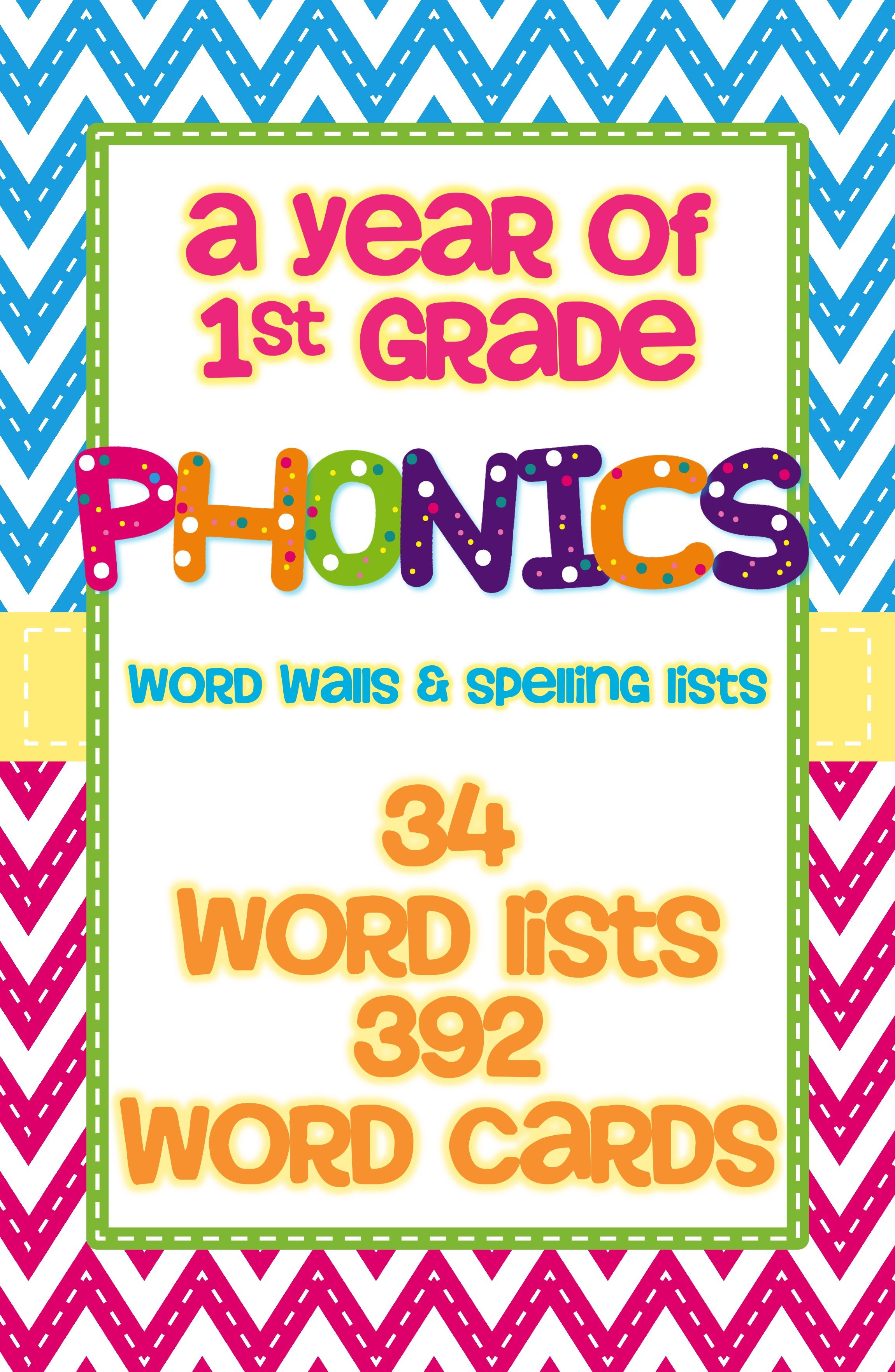 First Grade Spelling Lists Phonics Word Wall For The Whole Year