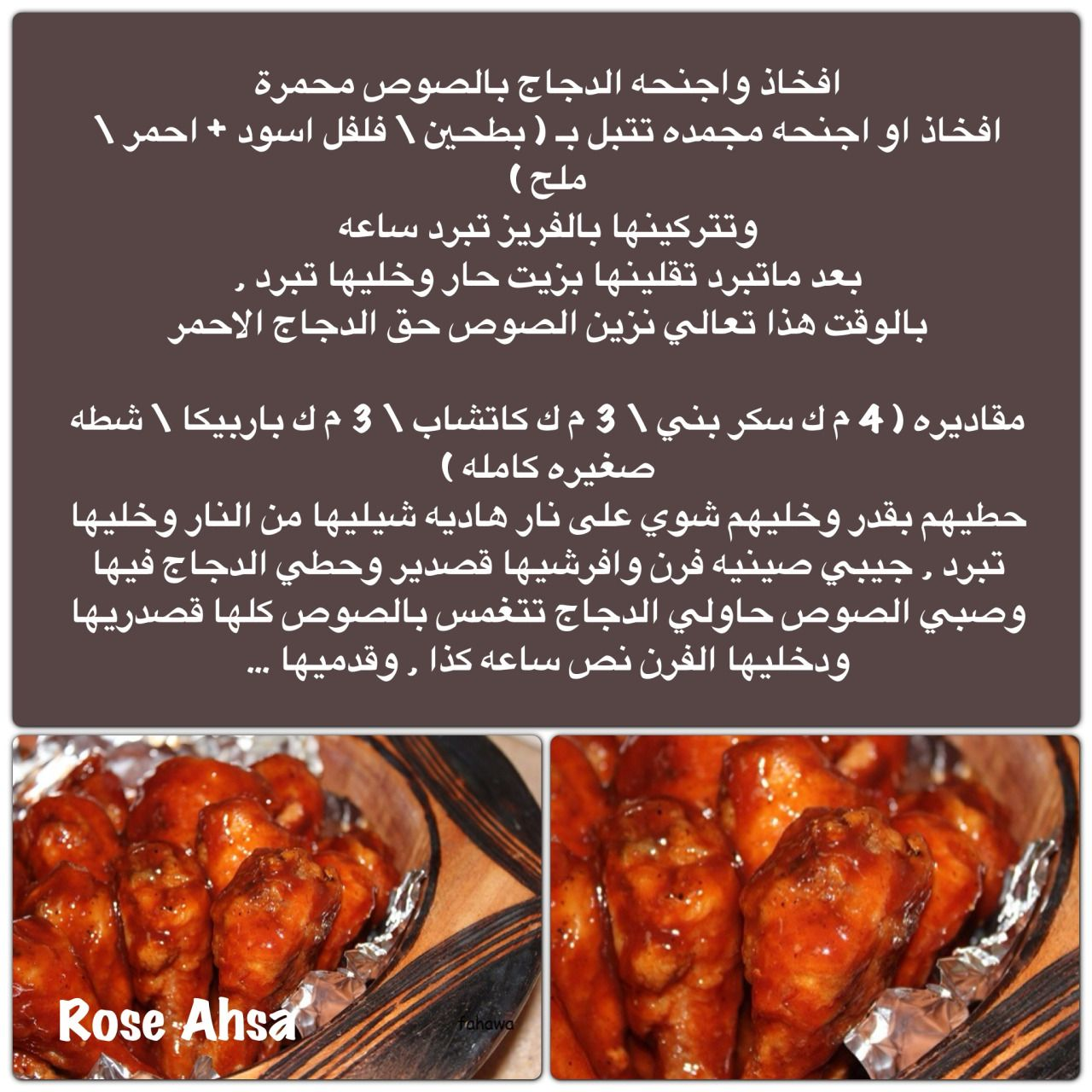 Pin By Fatima Mohammed On طبخات مكتوبة Cookout Food Diy Food Recipes Food Receipes