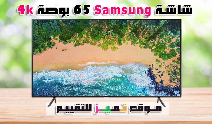 المقارنة بين افضل 9 شاشات تلفزيون واسعارهم موقع تميز Samsung Tablet Electronic Products