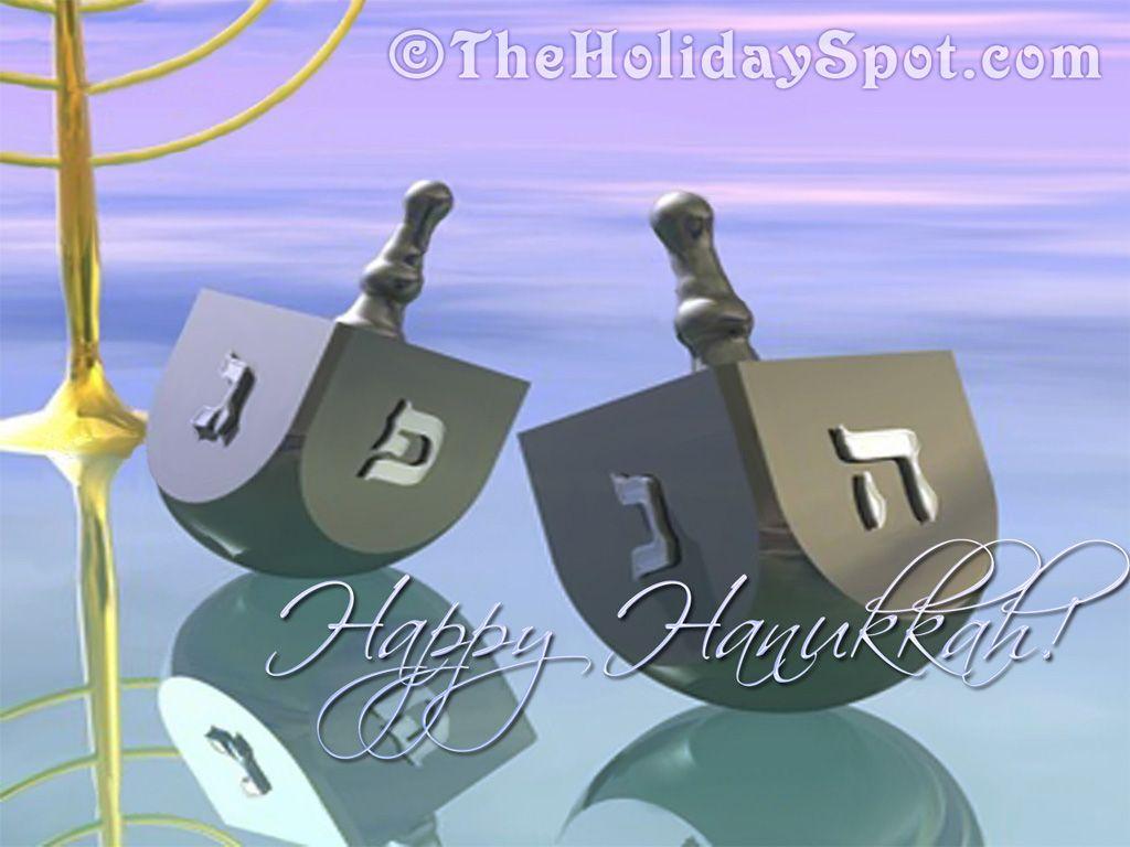 Hanukkah Desktop Wallpaper