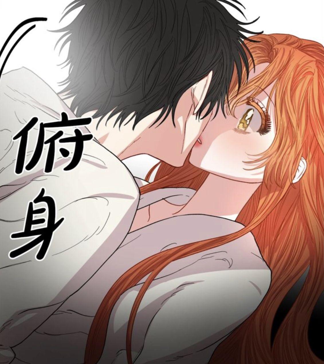 Chap 20 Manga
