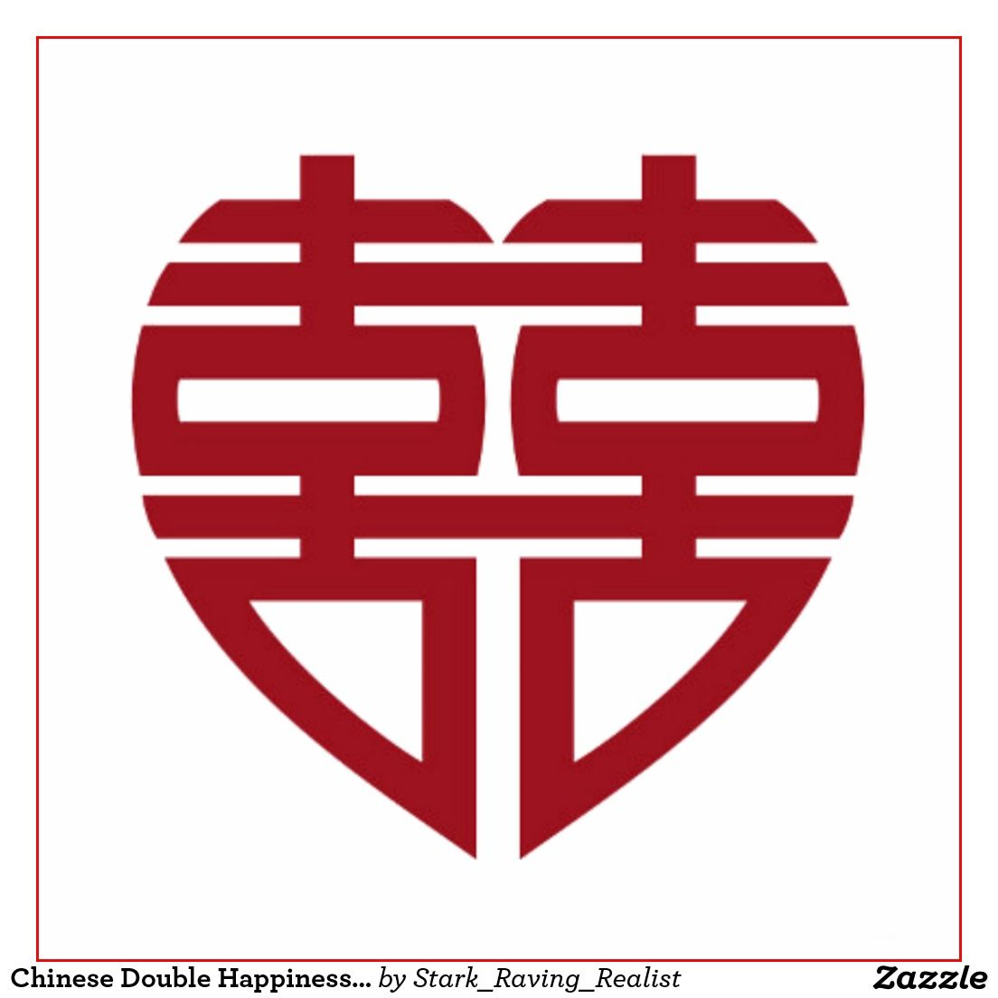Traditional Chinese Wedding Symbol Double Happiness Stylized In