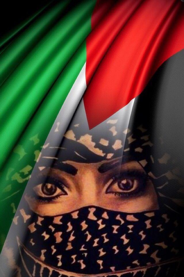 Palestine Freepalestine Impalestinian Gambar Perang Ilustrasi