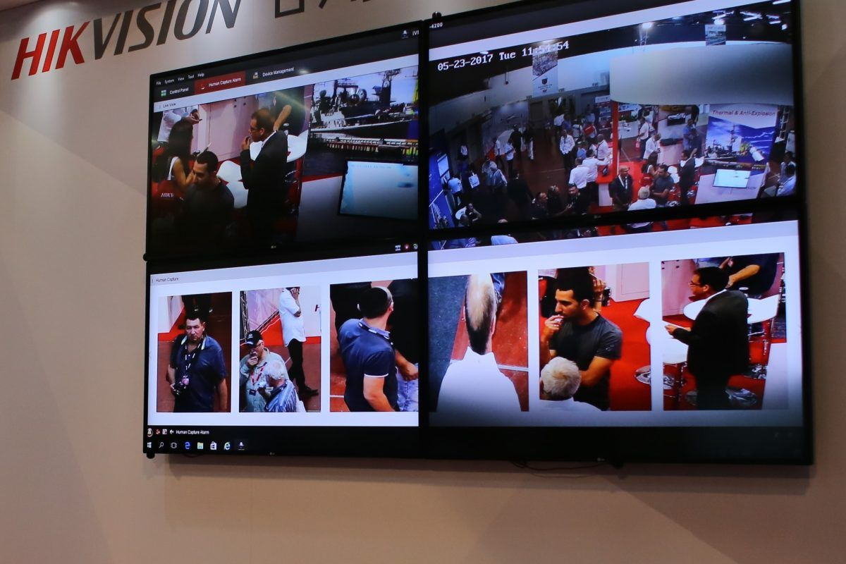 Mass Surveillance Technology Marketing, Technology