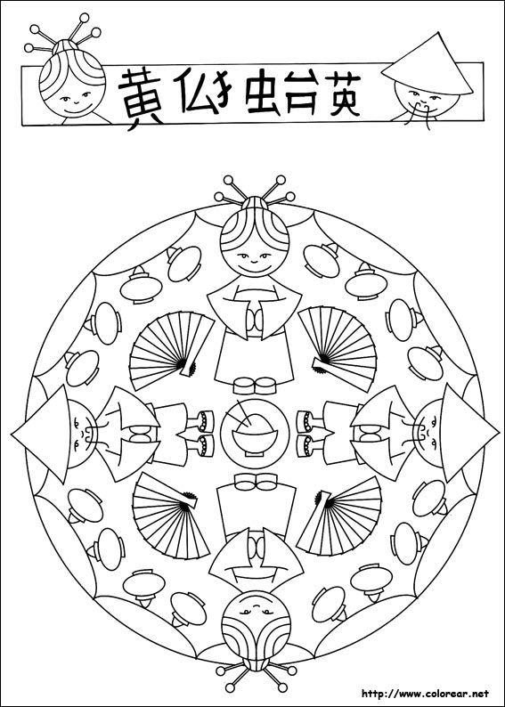 Dibujo de para imprimir !   Mandalas   Pinterest   Mandalas, Colores ...