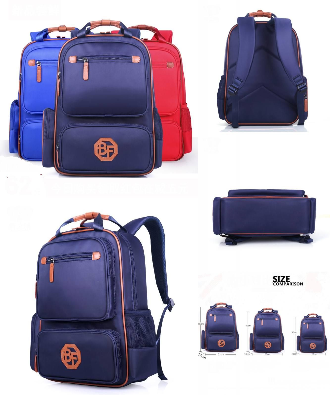 Visit to Buy] Fashion Grade1-6 Children Primary School Bags Kids ...