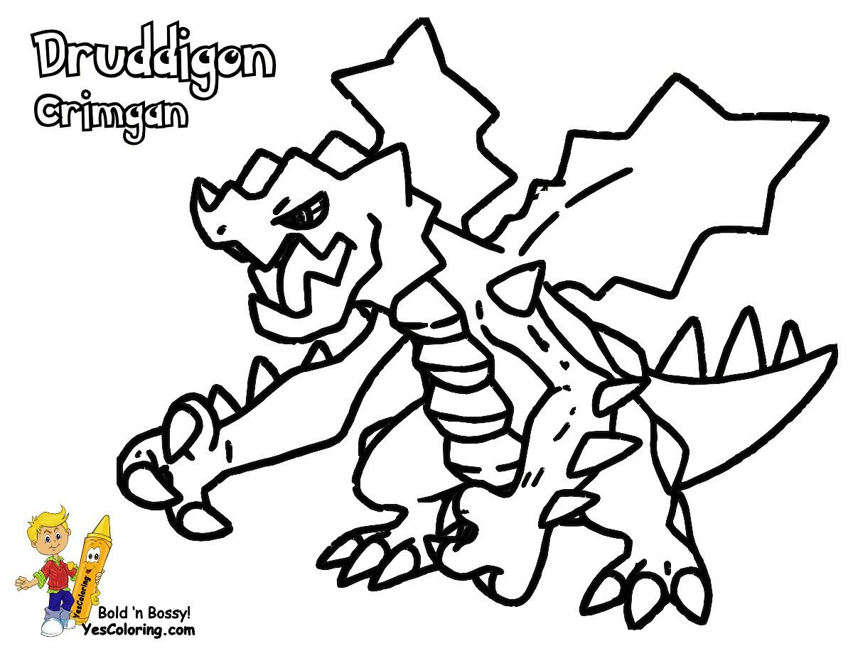 Pokemon Coloring Pages Druddigon Pokemon Coloring Pages