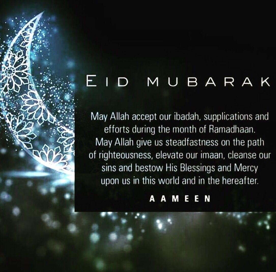 Eid Mubarak Qur An