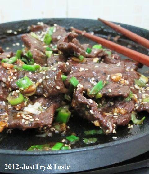 Just Try Taste Bulgogi Semur Daging Sapi Ala Korea Semur Daging Resep Masakan Korea Makanan