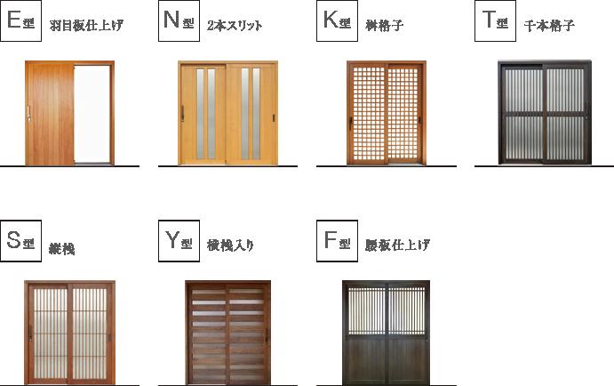 木製玄関引戸 A Made エーメイド シー ティ エス株式会社は天然