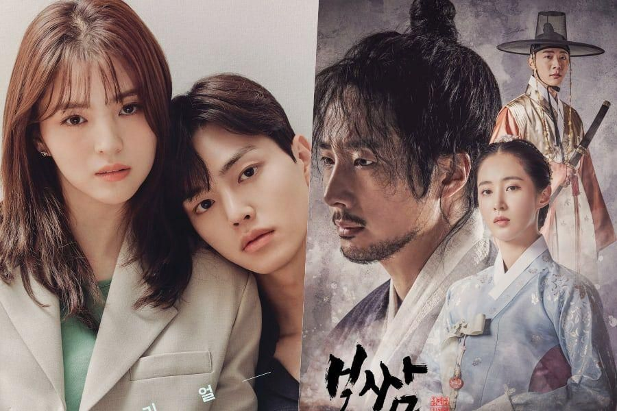 """Song Kang And Han So Hee's """"Nevertheless"""" Joins Weekend Drama Ratings Battle As """"Bossam: Steal The Fate"""" Breaks Own MBN Record"""