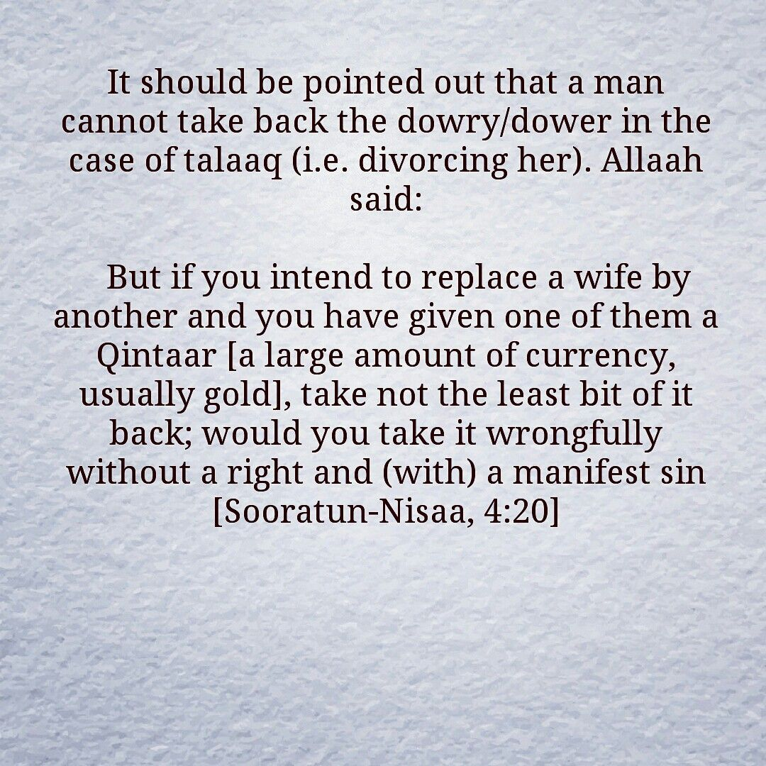 """Ibn Katheer says about the meaning of this aayah: """"When one"""