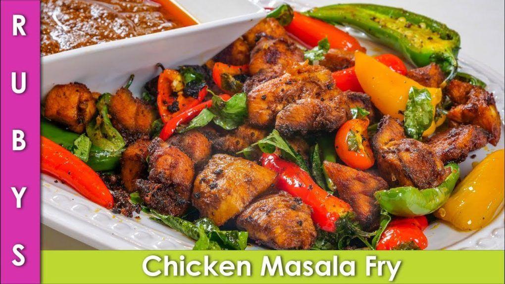 Ruby Ka Kitchen Mutton Recipes