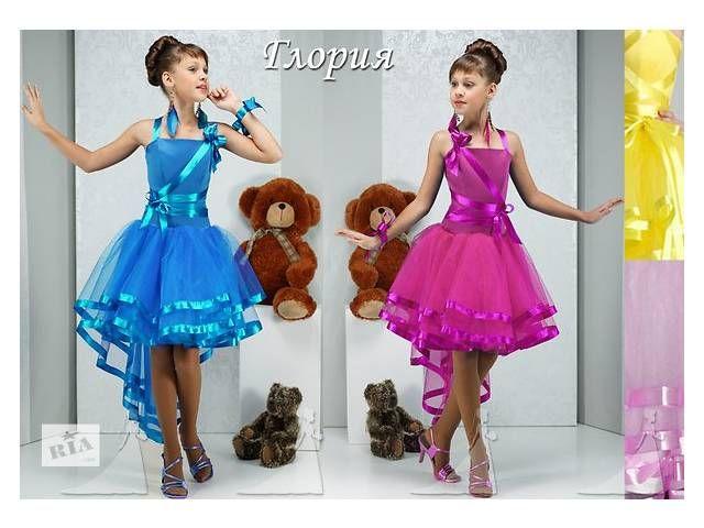 331ec242a037518 Платье подростковое нарядное | Любимая одежда | Платье бабочка ...