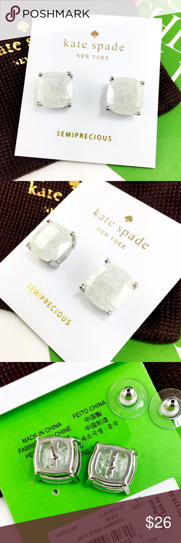 """NWT Kate Spade crystal square studs earrings NWT Kate Spade crystal square earrings, white color, 0.5"""" wide, natural stone, Silver tone with stainless steel post, brand new with pouch.   ~ please visit my store for more color and styles. ~ kate spade Jewelry Earrings"""