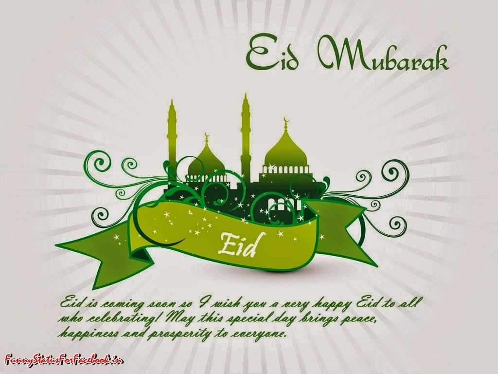 Eid Mubarak Wishes Image And Wallpaper With Sms Message By