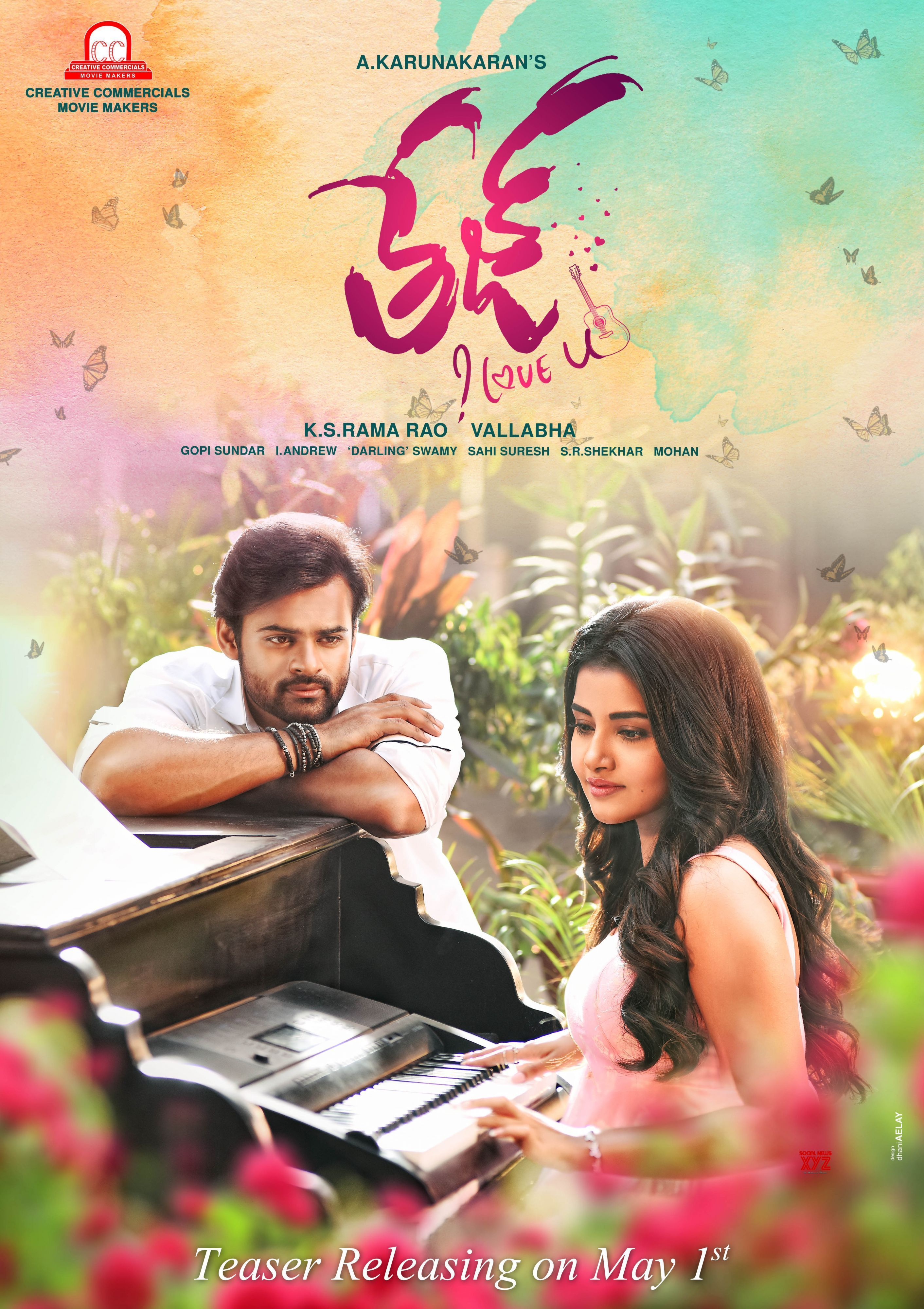 Tej… I Love You (2018) Telugu Full Movie DVDScr || 240p 250MB || Download or Watch online now