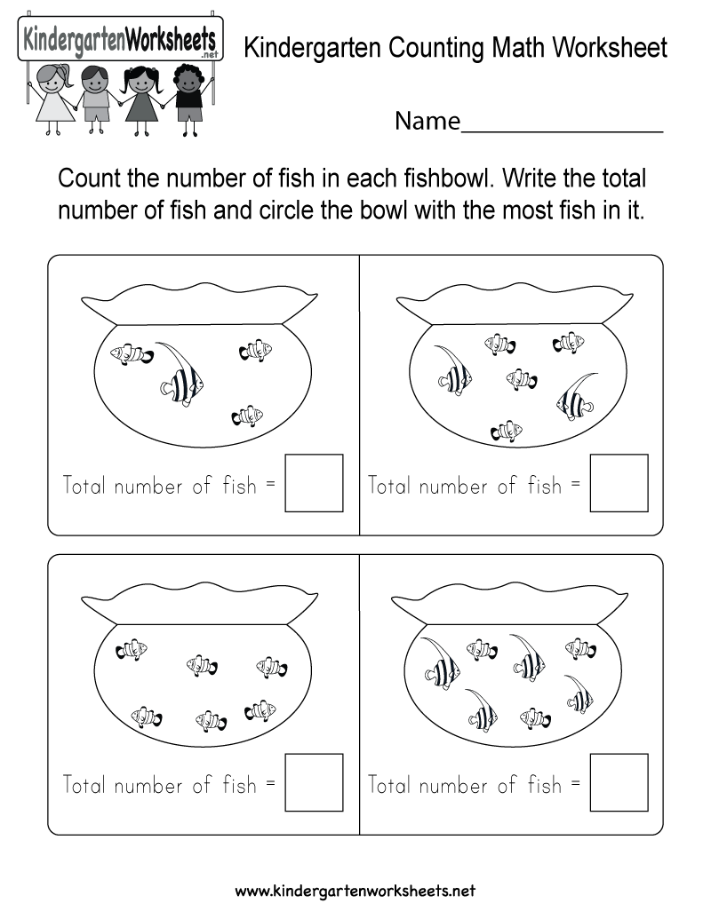 Aquarium Worksheets Kindergarten