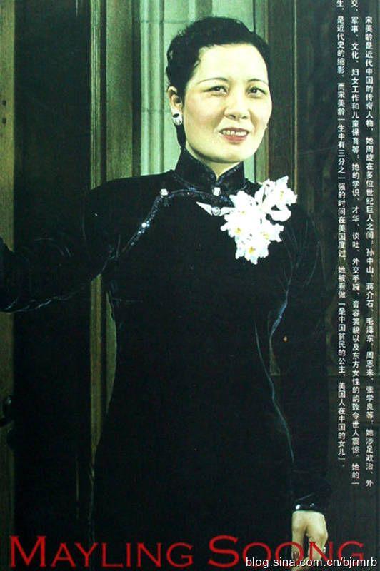 中国旗袍走向世界的特殊贡献者:宋庆龄、宋美龄_隐形的翅膀717_新浪博客