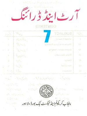 Class 7 Board Book