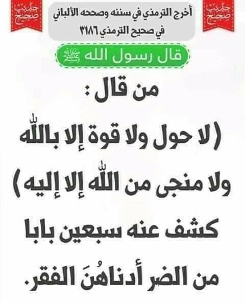 Pin By Ahmed Elgendy On Islam Islam Facts Islamic Quotes Quran Book