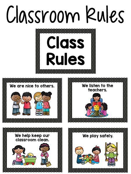 Pre-K Classroom Rules | Class rules poster, Class rules ...