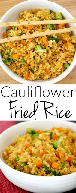 Cauliflower Fried Rice Recipe #cauliflowerfriedrice