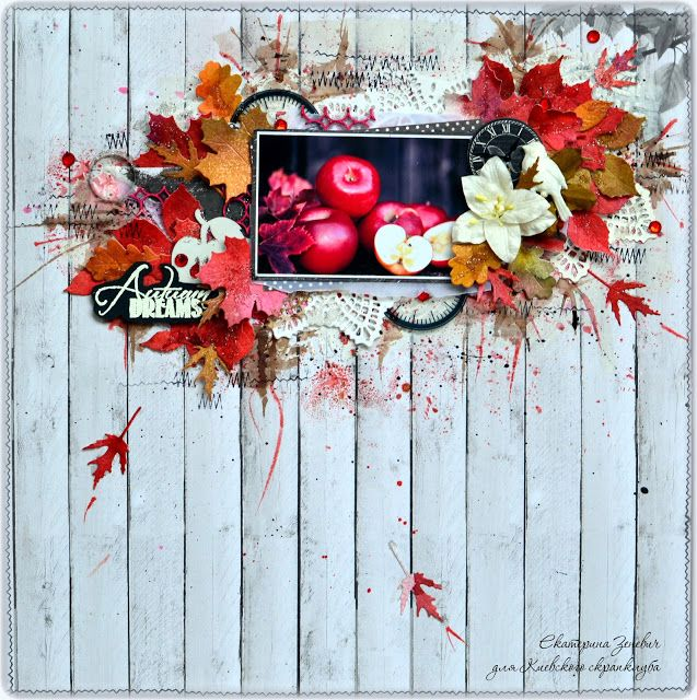"Sparkles of Imagination : Страничка ""Autumn dreams"""
