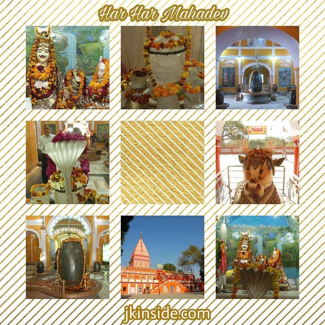 Har Har Mahadev : Om Namah Shivay #Ranbireshwar Temple