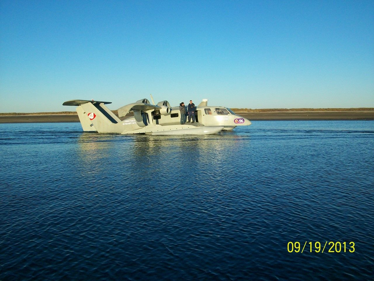 "Ekranoplan ""Petrel-24"" passes test operation in Yakutia"