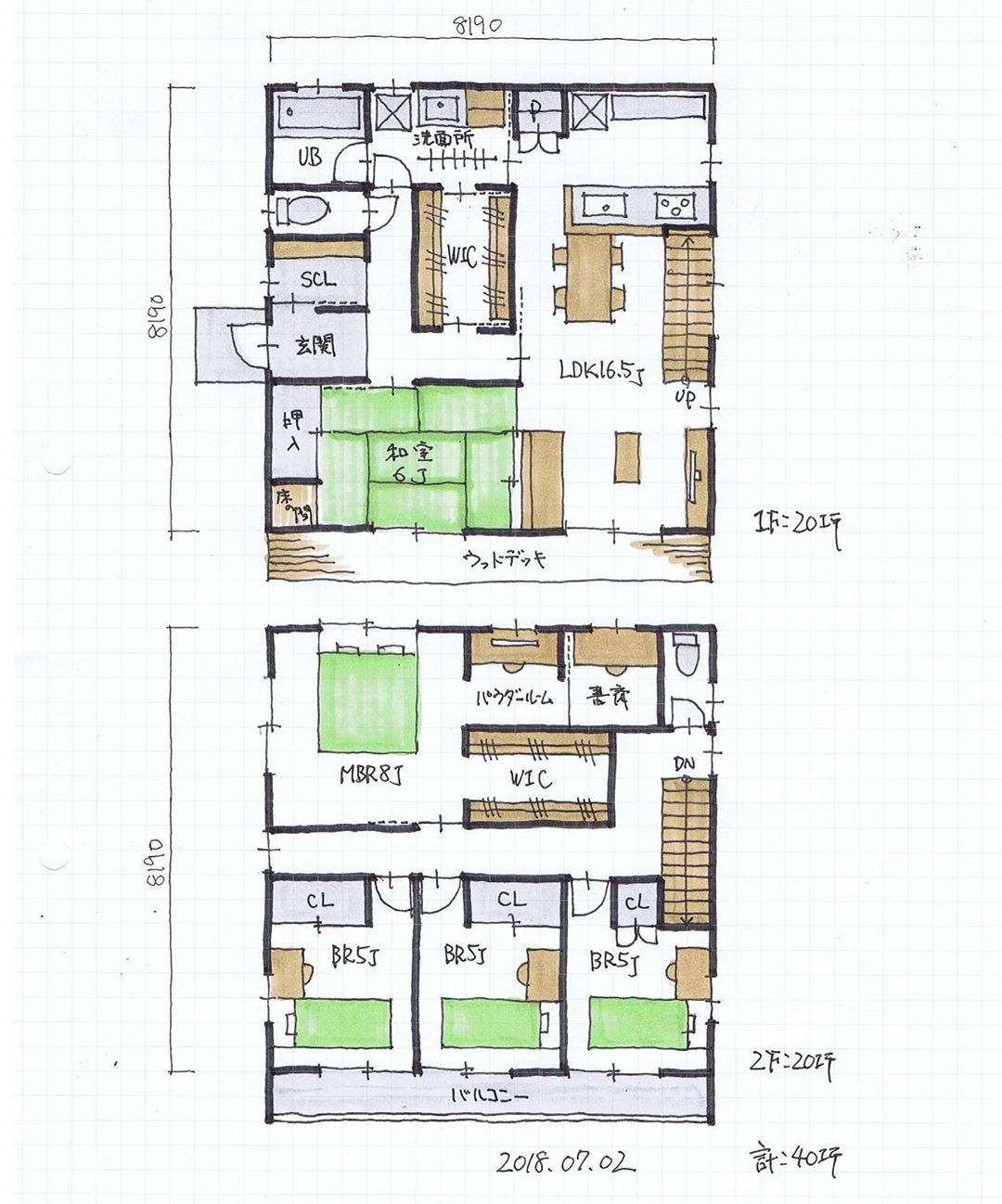 アトリエオーブさんはinstagramを利用しています 40坪の間取り 外観はアレンジしています 洗面脱衣室続きでfwicのある間取り 床の間付きの和室もありますよ 将来1階で生活することを想定して和室を寝室としても使えるように と希望される方も多い